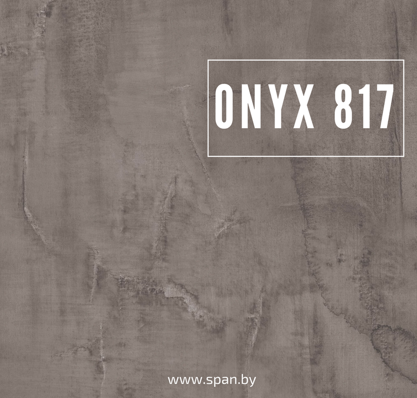 NEW decor ONYX 817
